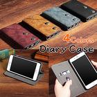 iphone8 ケース iphone7 ケース 手帳 カード収納 カバー おしゃれ アイフォン7 ケース レザー ケース 耐衝撃 シンプル スタンド アイフォン7 ケース おしゃれ メンズ