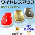 パソコン マウス ワイヤレスマウス 握りやすい デザイン 無線 マウス 2.4GHz 小型 レシーバー 光学式