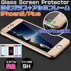 iPhone6/6s/iPhone6 Plus用 強化ガラスフィルム+アルミフレーム 0.33mmの極薄 液晶保護フィルム 強化ガラスフィルム iphone6 保護フィルム 全面 保護シール 5色