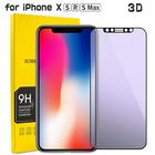 新作 iphone7 ガラスフィルム 液晶画面全面保護 フルカバー iphone7 plus 炭素繊維フレーム 強化ガラスフィルム 液晶保護シート