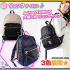 【全商品ポイント10倍!!】リュックサック ナイロン製 大きめサイズ レディース カバン リュック シンプル 可愛い バッグ 大きめ 鞄 A4サイズ 対応 ♪