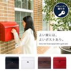 ポスト 郵便ポスト 郵便受け 壁付け 壁掛け郵便ポスト 鍵付き郵便ポストつまみに替えられる! POST 北欧デザイン 送料無料