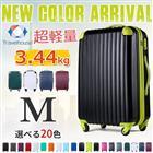 【Travelhouse】 スーツケース トランク キャリーケース キャリーバッグ スーツケース M サイズ 超軽量 TSAロック搭載 軽量 4日 5日 6日 7日 中型 送料無料1年間保証 T8088