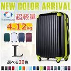 【Travelhouse】 スーツケース トランク キャリーケース キャリーバッグ スーツケース 旅行 海外旅行対応 L サイズ 7日 8日 9日 10日 11日 12日 13日 14日 大型 送料無料1年間保証 T8088