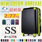【Travelhouse】 スーツケース トランク キャリーケース キャリーバッグ スーツケース 機内持ち込み 可 TSAロック搭載 小型 SS サイズ 2日 3日 送料無料1年間保証