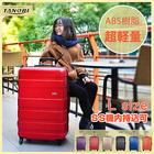 【超特価新作】 スーツケース キャリーケース キャリーバッグ 超軽量トランク旅行箱Lサイズ6色 国内・国際線機内持込可ゴールデンウィーク/旅行のお供に