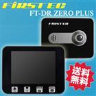 FRC FIRSTEC エフアールシー社製 2.7インチ液晶モニター搭載 ドライブレコーダー ブラックボックス「 FT-DR ZERO Plus 」【送料無料】