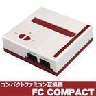 【送料無料】【国内正規品】コンパクト ファミコン FC 互換機 「FC COMPACT エフシー コンパクト」CC-SFFC-WT コロンバスサークル