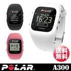 【POLAR(ポラール)】フィットネス&アクティビティモニター「A300」ブラック/ホワイト/ピンク【送料無料】【国内正規品】