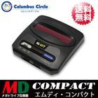【送料無料】MEGADRIVE ジェネシス GENESISMD 対応 メガドライブ互換機 「MDCOMPACT(エムディーコンパクト)CC-MDCP-BK」