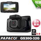 【PAPAGO!(パパゴ)】フルHD 1080P GPS内蔵 オールインワンドライブレコーダーGoSafe 30G「GS30G-32G」【送料無料】【9月中旬入荷予定分】