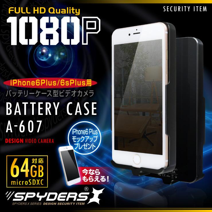 SPYDERS-X スパイダーズX 小型カメラ iPhone6Plus/6sPlus用スマホバッテリーケース型カメラ 「A-607」