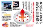 医療用シリコンゴム シークレットリング