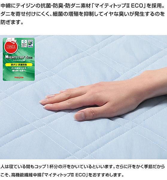 ひんやり敷きパッド シングル スリープル SLEEple ひんやり タッチ 敷パッド 冷感 涼感 クール 冷却マット 抗菌 防臭 防ダニ 寝具 パッドシーツ 送料無料