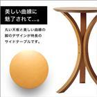 送料無料 【free10】 サイドテーブル ベッドサイドテーブル ソファテーブル テーブル ナイトテーブル 円形テーブル 丸型テーブル 曲木テーブル