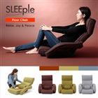 座椅子 肘付き 腰サポート ゆったりくつろげる肘掛付リクライニング座椅子 完成品 送料無料 【free10】