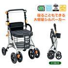送料無料 【free10】 テイコブボルサ WS01 ショッピングカート シルバーカー 幸和製作所