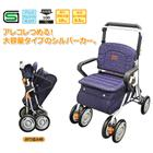 送料無料 【free10】 レコルティ ST10 ショッピングカート シルバーカー 幸和製作所