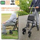 送料無料 【free10】 スタッグ US06 ショッピングカート シルバーカー 幸和製作所