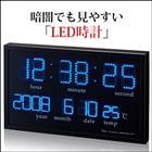 送料無料 【free10】 LEDデジタル時計アギラ ★