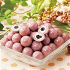 送料無料 【free10】 果実入り ブルーベリー チョコ 71g×7袋 スイーツ お菓子 チョコレート フルーツチョコレート