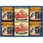 お歳暮と冬の味覚のお届けに ニッスイ紅ずわいがに缶・焼鮭瓶詰詰合せSD-30A