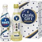 お歳暮と冬の味覚のお届けに カルピス ギフトセットCN10P