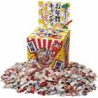 お年賀キャンディあれこれすくいどりプレゼント(約150人用) 11-74