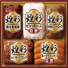 【送料無料】お中元期間限定販売丸大ハム 煌彩 MV-435
