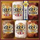 【送料無料】お中元期間限定販売丸大ハム 煌彩 MV-766