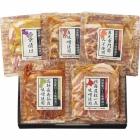 【お中元期間限定】 国産豚ロース全国ご当地味噌漬け食べ比べ
