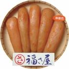【お中元期間限定】 福さ屋 無着色辛子明太子(270g)