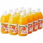 【お中元期間限定】 愛媛 3種の柑橘ストレートジュース(12本)