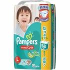 パンパース さらさらパンツ ウルトラジャンボ L 58枚×1(個)