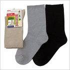 【日本製】特許技術採用 靴下 メンズ ビジネス 綿と絹 ゴムなし 幅広ソックス