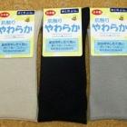 【日本製】特許技術採用 靴下 メンズ 超薄地 ゴムなしソックス