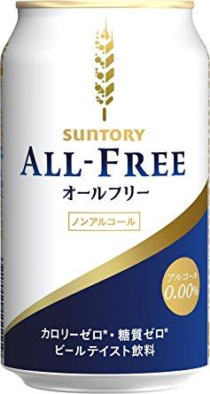 【期間限定価格】サントリー オールフリー 350ml×24本 【ご注文は3ケースまで同梱可能です】