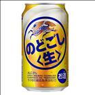 【送料無料】キリン のどごし 生 350ml×1ケース(24本)