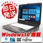 ノートパソコン 富士通 中古パソコン LIFEBOOK A550/A Core i5 4GBメモリ 15.6インチワイド DVDマルチドライブ Windows10 Kingsoft Office付き 【中古】
