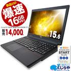 ノートパソコン NEC 中古パソコン SSD VersaPro VK27M/X-G Core i5 8GBメモリ 15.6インチワイド DVDマルチドライブ Windows10 WPS Office 付き 【中古】