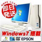 デスクトップパソコン EPSON 中古パソコン Endeavor MR4100 Corei5 3GBメモリ 19インチ DVDマルチドライブ Windows7 MicrosoftOffice2003 【中古】