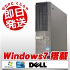 デスクトップパソコン DELL 中古パソコン OptiPlex 990DT Core i5 8GBメモリ BD-REドライブ Windows7 MicrosoftOffice2007 【中古】