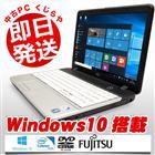 ノートパソコン 富士通 中古パソコン LIFEBOOK A512/FW Celeron 4GBメモリ 15.6インチワイド DVDマルチドライブ Windows10 MicrosoftOffice2010 【中古】