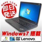 ノートパソコン Lenovo 中古パソコン ThinkPad Edge E520 Core i5 訳あり 4GBメモリ 15.6インチワイド DVDマルチドライブ Windows7 WPS Office 付き 【中古】