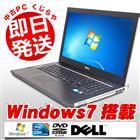 ノートパソコン DELL 中古パソコン Vostro 3750 Core i5 4GBメモリ 17.3インチワイド DVDマルチドライブ Windows7 MicrosoftOffice2010 【中古】