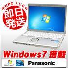 ノートパソコン Panasonic 中古パソコン Let'snote CF-N9K Core i5 4GBメモリ 12.1インチ Windows7 MicrosoftOffice2010 Home and Business 【中古】