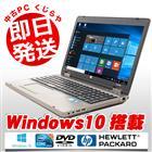 ノートパソコン HP 中古パソコン ProBook 6560b Core i3 4GBメモリ 15.6インチワイド DVD-ROMドライブ Windows10 MicrosoftOffice2013 【中古】