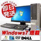 デスクトップパソコン DELL 中古パソコン Optiplex 3010SFF Core i5 4GBメモリ 20インチワイド DVD-ROMドライブ Windows7 MicrosoftOffice2007 【中古】