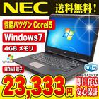 NEC ノートパソコン 安い 中古パソコン VersaVY24G/X-A Core i5 訳あり 4GBメモリ 15.6インチ Windows7 WPS Office 付き 【中古】