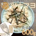 ツナマヨ 使い勝手抜群たっぷり600g (300g×2)/常温/メール便配送 送料無料